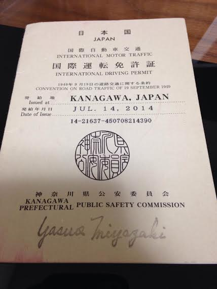 driving-permit