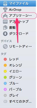 スクリーンショット_2015-09-23_午後8_38_47
